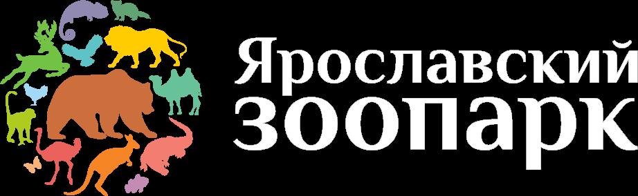 И ярославский стоимость зоопарк часы работы краснодар часы продам