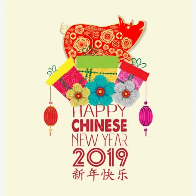 """""""Китайский Новый год"""" в зоопарке!"""